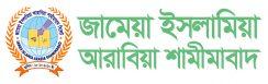 Jamea Islamia Arabia Shamimabad Logo